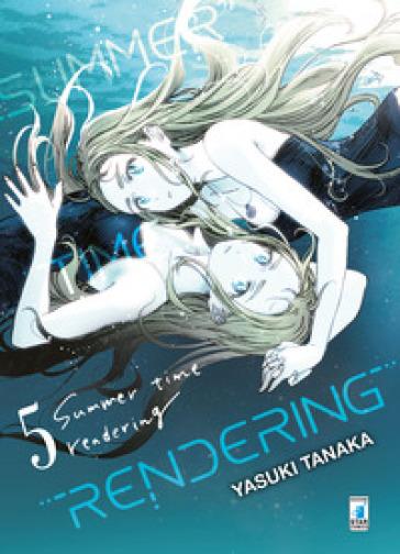 Summer time rendering. 5. - Yasuki Tanaka | Thecosgala.com