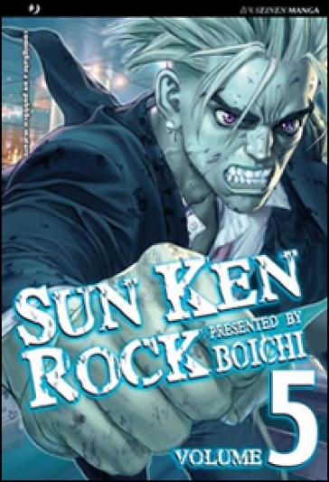 Sun Ken Rock. 5. - Boichi  