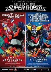 Super Robot Movie Collection (3 DVD)(edizione speciale)