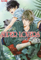Super lovers. 5.