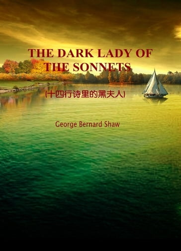 THE DARK LADY OF THE SONNETS()