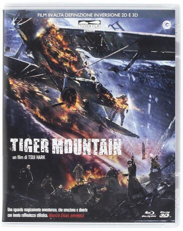TIGER MOUNTAIN (Blu-Ray)