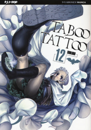 Taboo tattoo. 12. - Shinjiro |