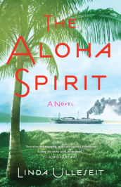The Aloha Spirit
