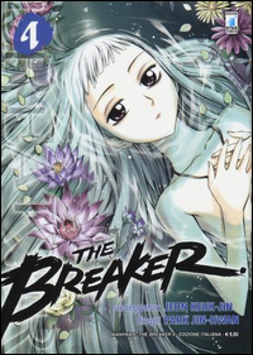 The Breaker. 4. - Jeon Keuk-Jin | Rochesterscifianimecon.com