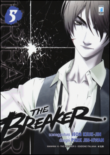 The Breaker. 5. - Jeon Keuk-Jin |