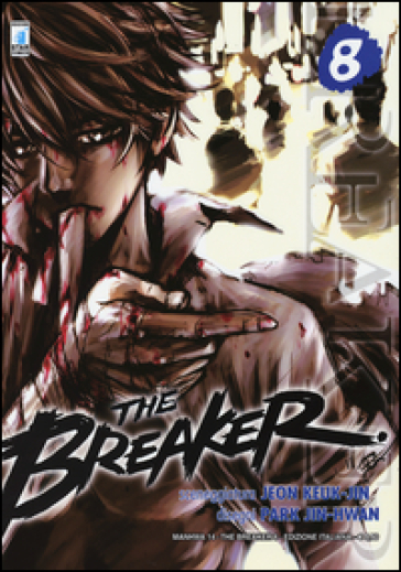 The Breaker. 8. - Jeon Keuk-Jin |