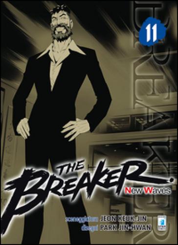 The Breaker. New waves. 11. - Jeon Keuk-Jin |