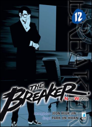 The Breaker. New waves. 12. - Jeon Keuk-Jin |