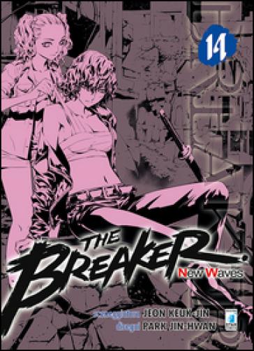 The Breaker. New waves. 14. - Jeon Keuk-Jin |