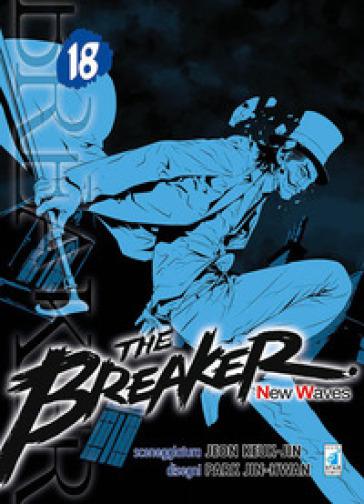 The Breaker. New waves. 18. - Jeon Keuk-Jin   Thecosgala.com