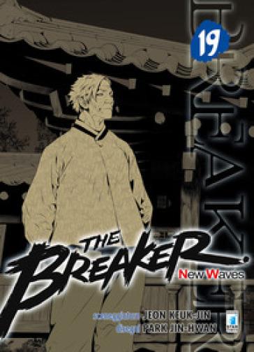 The Breaker. New waves. 19. - Jeon Keuk-Jin |