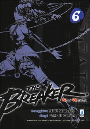 The Breaker. New waves. 6. - Jeon Keuk-Jin | Jonathanterrington.com