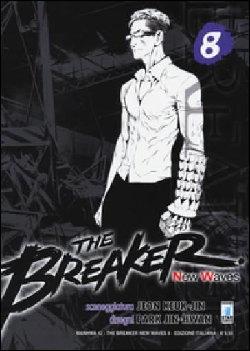 The Breaker. New waves. 8. - Jeon Keuk-Jin |