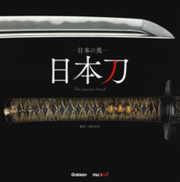 The Japanese sword. A treasure celebrated for over a thousand years. Ediz. giapponese, inglese e francese - P. Martin | Rochesterscifianimecon.com