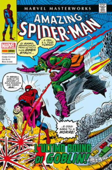 The amazing Spider-Man. 13. - Gerry Conway   Ericsfund.org