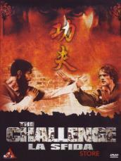 The challenge - La sfida (DVD)