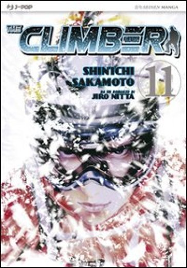 The climber. 11. - Shin-Ichi Sakamoto   Rochesterscifianimecon.com
