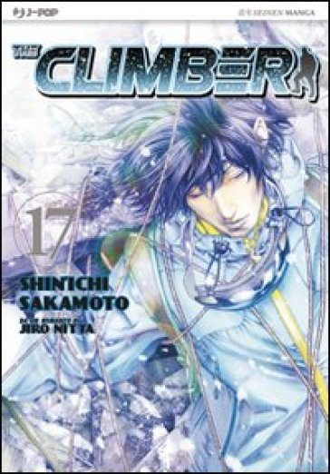 The climber. 17. - Shin-Ichi Sakamoto | Rochesterscifianimecon.com