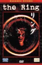 The ring trilogy + Japan Xtreme collection (12 DVD)