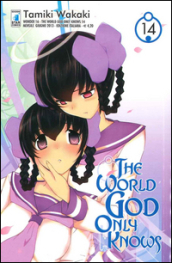 The world god only knows. 14.