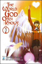 The world god only knows. 3.