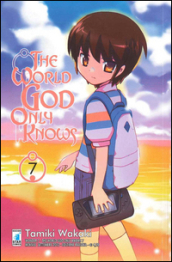 The world god only knows. 7.