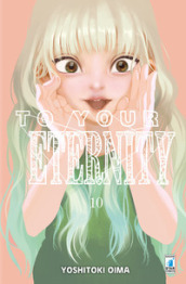 To your eternity. 10.