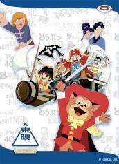Toei Classics - Collector S Box (10 Dvd)