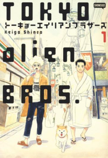 Tokio Alien Bros.. 1. - Keigo Shinzo | Thecosgala.com