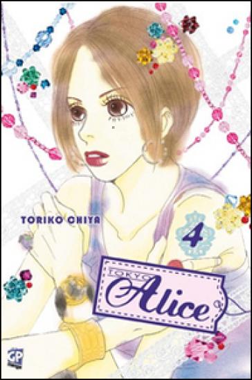 Tokyo Alice. 4. - Toriko Chiya | Ericsfund.org
