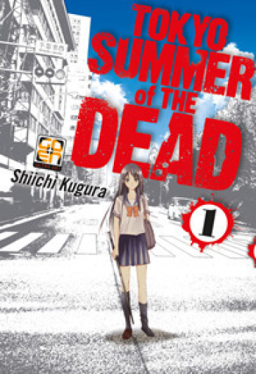 Tokyo summer of the dead. 1-4. - Shiichi Kugura | Thecosgala.com
