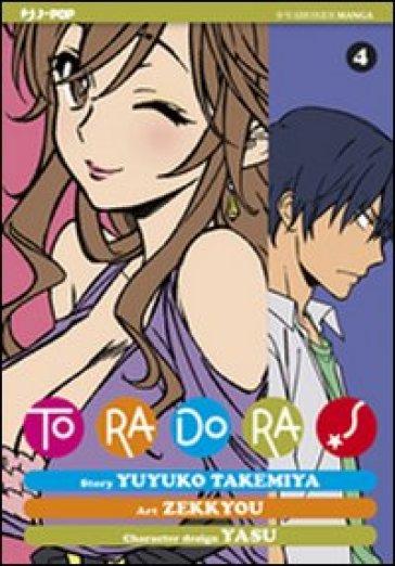 Toradora!. 4. - Yuyuko Takemiya | Rochesterscifianimecon.com