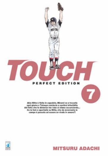 Touch. Perfect edition. 7. - Mitsuru Adachi |