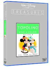 Treasures - Topolino star a colori (2 DVD)
