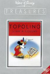 Treasures - Topolino star a colori (DVD)
