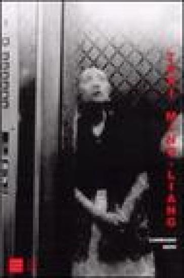 Tsai Ming-Liang - Corrado Neri pdf epub