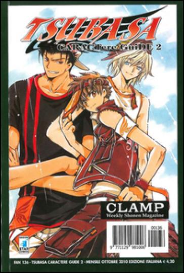 Tsubaba caractere guide. 2. - Clamp |