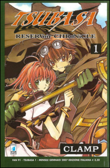 Tsubaba reservoir chronicle. 1.