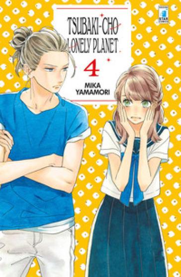 Tsubaki-chou Lonely Planet. 4. - Mika Yamamori |