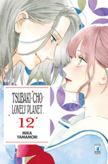Tsubaki-chou Lonely Planet. 12. - Mika Yamamori pdf epub