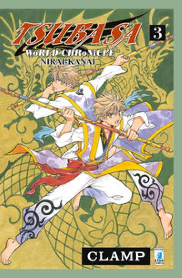 Tsubasa world chronicle: Nirai-Kanai. 3. - Clamp |
