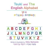 Tsuki and The English Alphabet