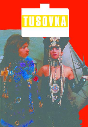 Tusovka. Rock e stili nella nuova cultura sovietica - Artemy Troitsky | Rochesterscifianimecon.com
