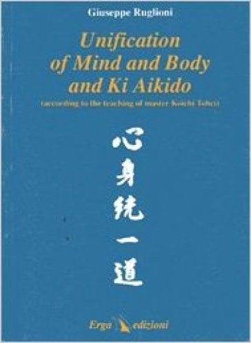 Unification of mind and body and ki. Aikido - Giuseppe Ruglioni |