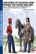 Uniforms of Russian army during the years 1825-1855. 12: Reign of Nicholas I of Russia 1825-1855 don cossacks abd black sea cossacks