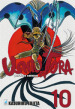 Ushio e Tora. Perfect edition. 10.