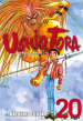 Ushio e Tora. Perfect edition. 20.