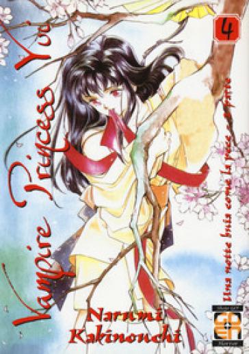 Vampire princess Yui. 4. - Narumi Kakinouchi  
