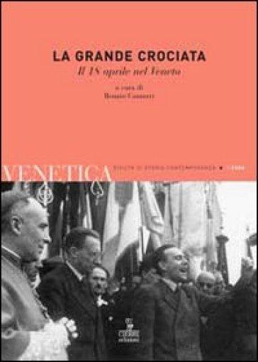 Venetica. Annuario di storia delle Venezie in età contemporanea (2008). 1.La grande crociata. Il 18 aprile nel veneto - R. Camurri | Kritjur.org